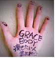 http://beautysalongrace.com/blog/wp-content/uploads/2014/07/SHonda4.png