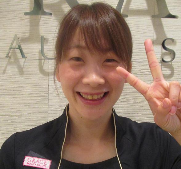 http://beautysalongrace.com/blog/wp-content/uploads/2016/08/K.Saeki-3.png