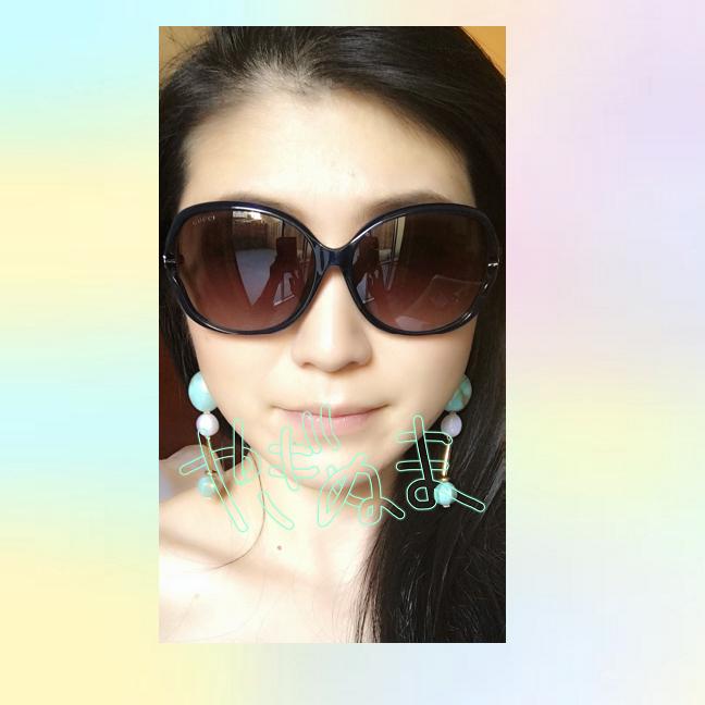 http://beautysalongrace.com/blog/wp-content/uploads/2018/09/Yagi-3.png