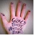 https://beautysalongrace.com/blog/wp-content/uploads/2014/07/SHonda4.png