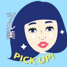 https://beautysalongrace.com/blog/wp-content/uploads/2014/09/tsurumi_datsumou2.png
