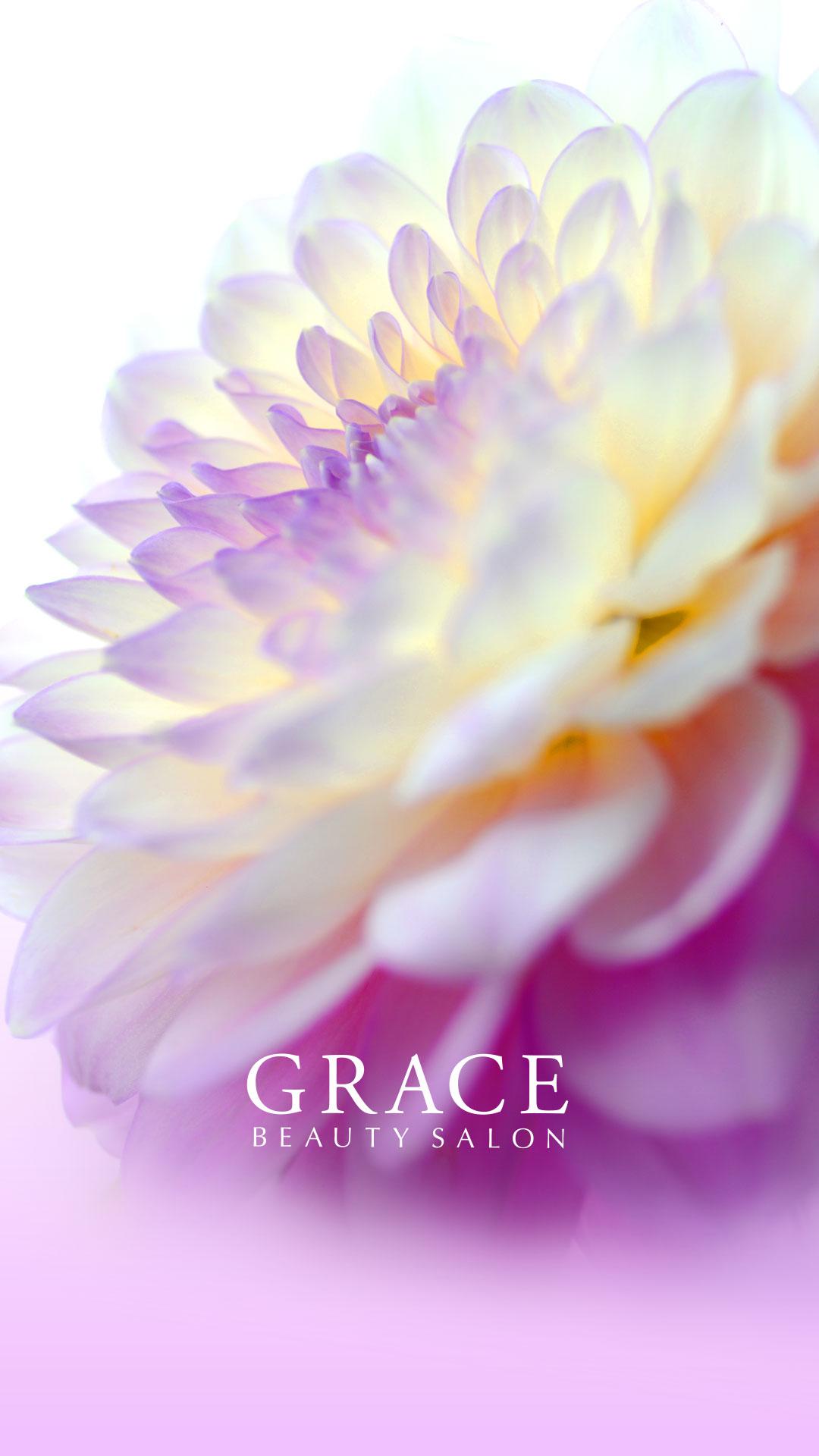 花の待ち受けキャンペーン Grace Beauty Salon
