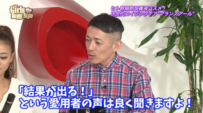 動画キャプチャー1